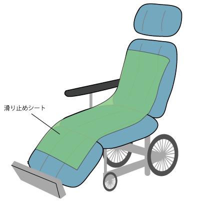 http://nursereport.net/illust/Reclining_wheelchair.jpg